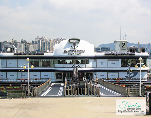 Hangang River Ferry Cruise Live Concert Terminal Boarding Dock 2