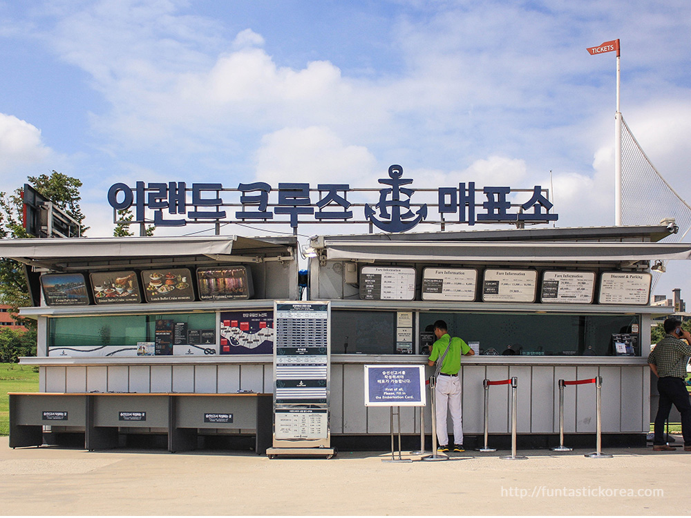 Hangang River Ferry Cruise Live Concert Ticket Office