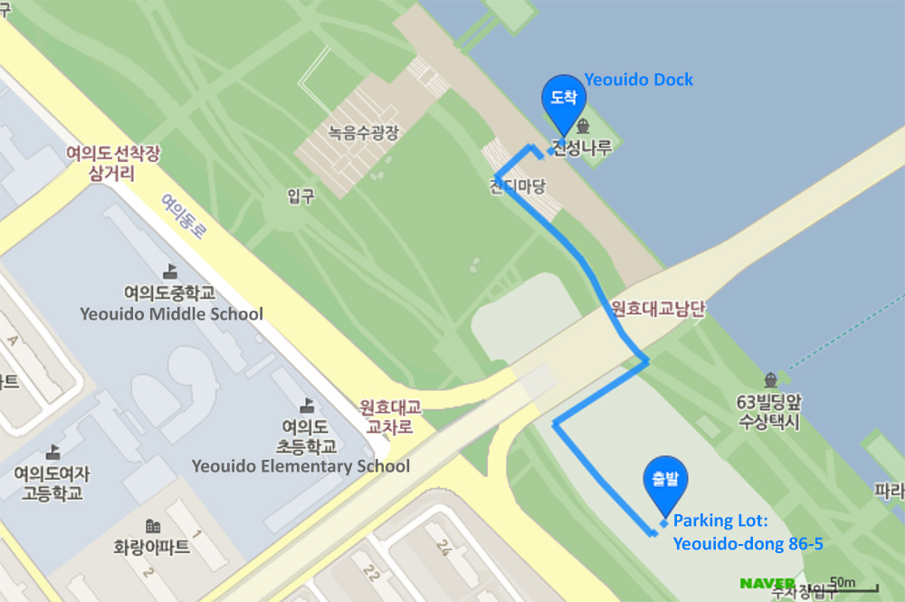 Hangang River Ferry Cruise Live Concert How to Go Map by Car or Taxi
