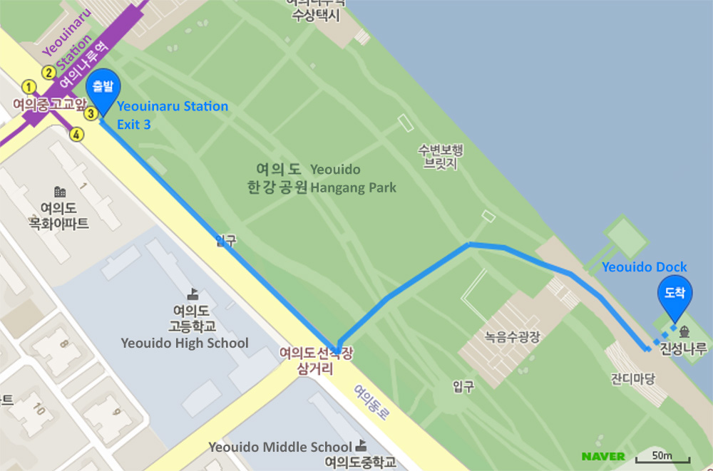 Hangang River Ferry Cruise Live Concert How to Go Map by Subway