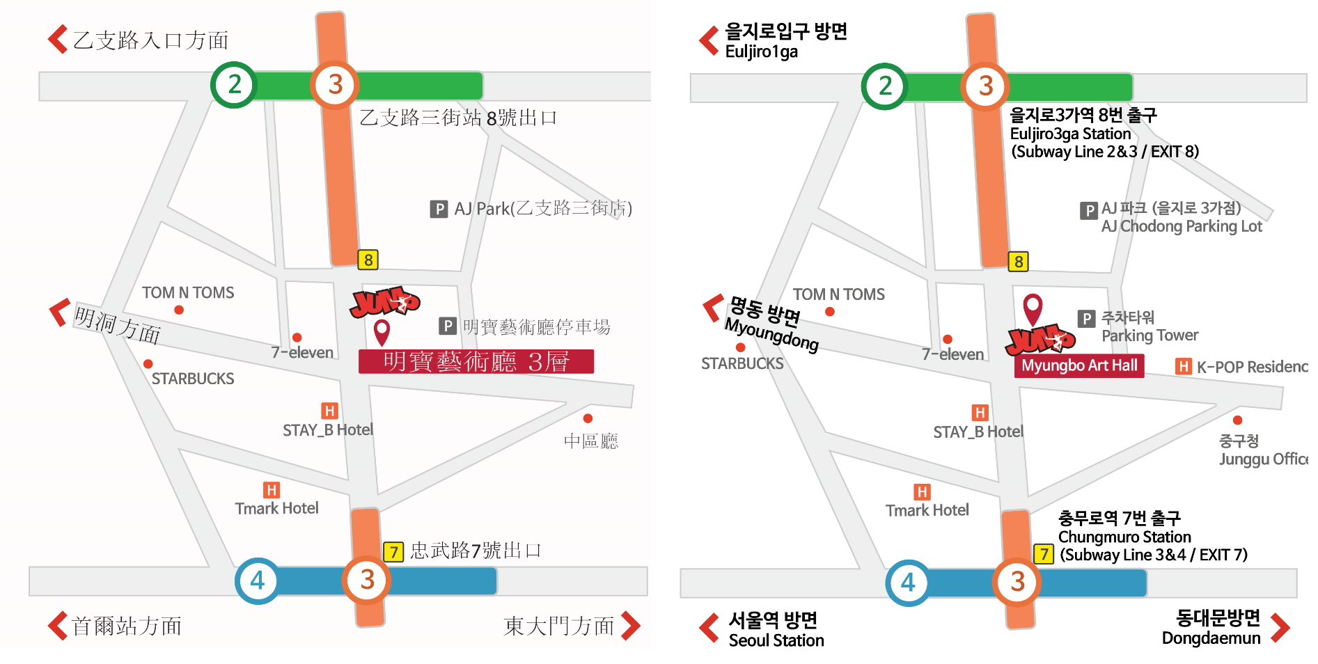 Seoul Jump Performance Myungbo Art Hall Theatre How to Go Map