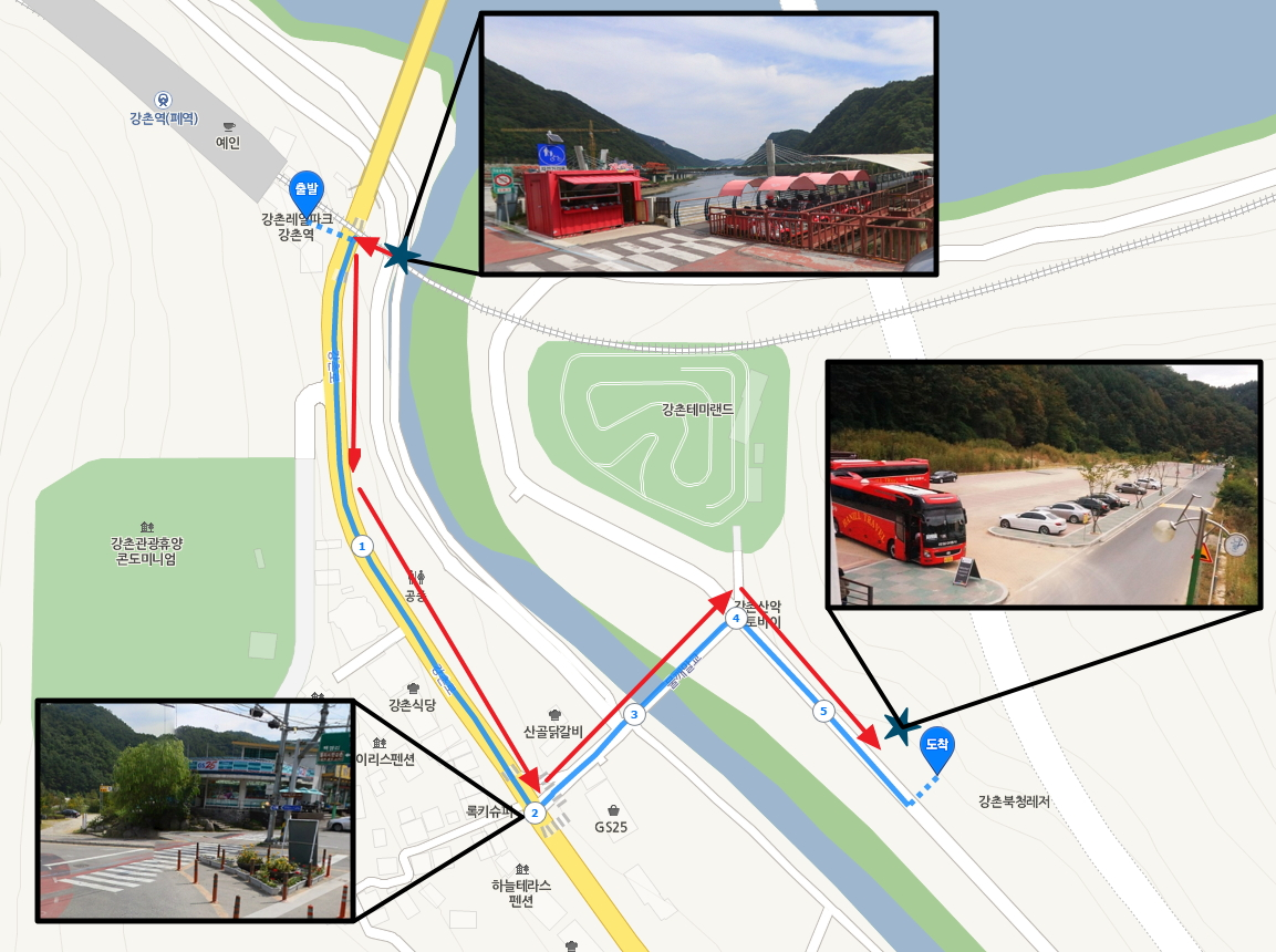 How To Take Free Shuttle Bus from Gangchon Station to Gimyoujeong Station