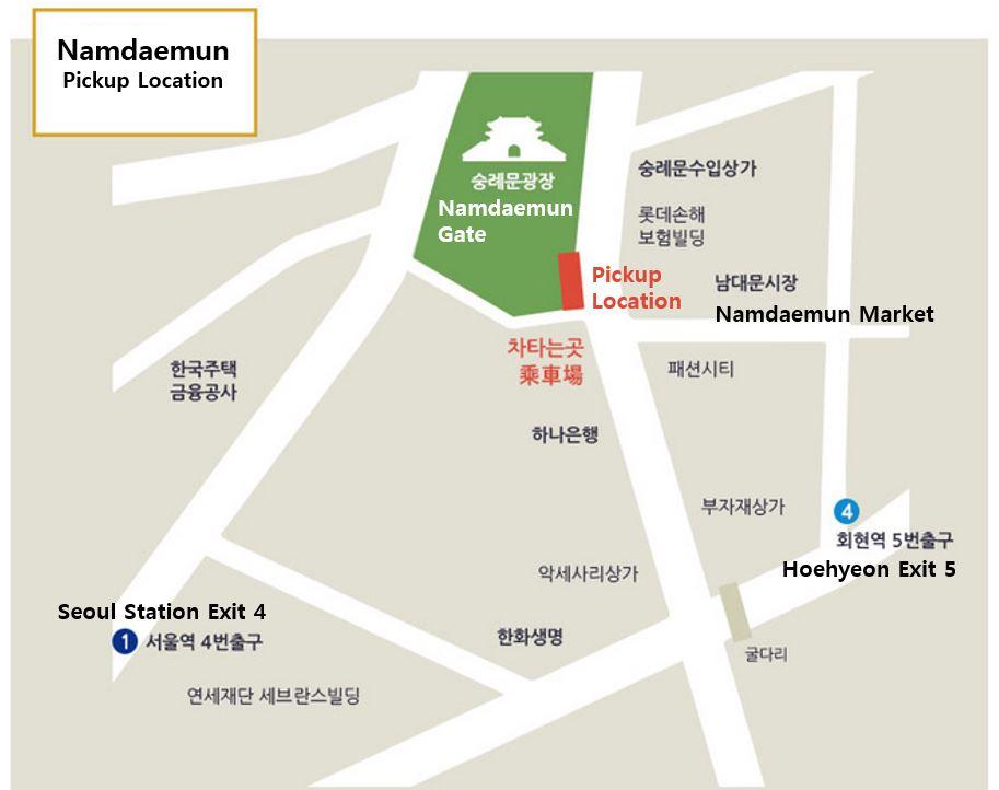 Seoul to Nami Island Shuttle Bus Namdaemun Pickup Point How to Go Map