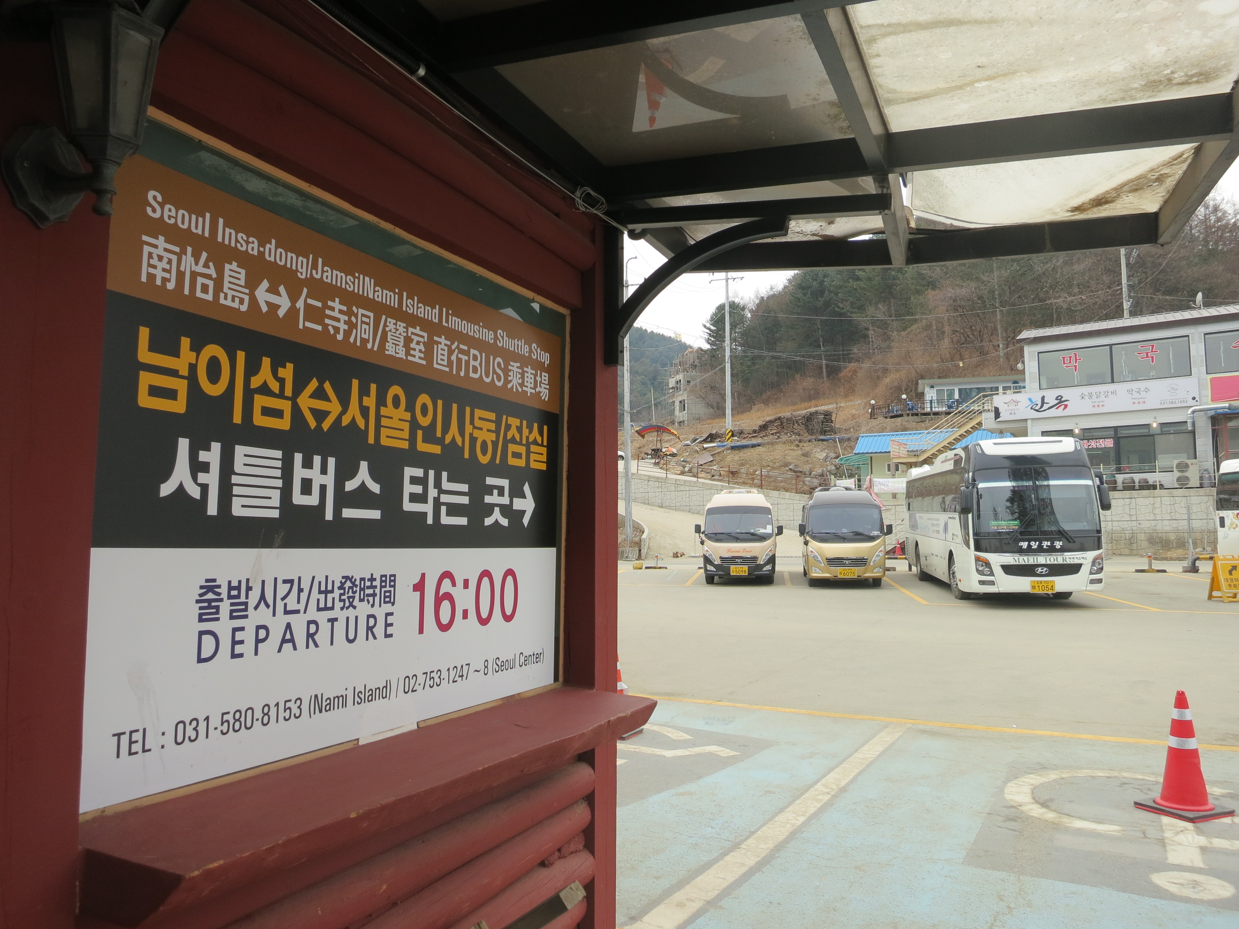 Nami Island to Seoul Shuttle Bus How to Go Map