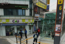 Busan Walking Tour Meeting Point Nampo Station Exit 6