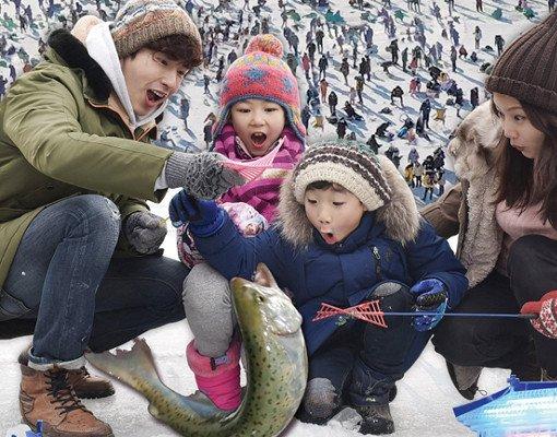 Hwacheon Sancheoneo Ice Fishing Festival Shuttle Ticket