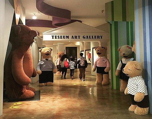 Teddy Bear Theme Park Teseum Discount Ticket_7