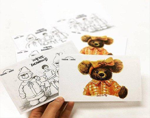 Teddy Bear Theme Park Teseum Discount Ticket_9