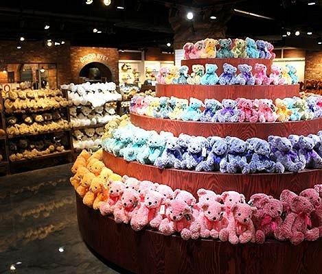 Teddy Bear Theme Park Teseum Discount Ticket_2
