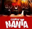 Nanta Discount Ticket_thumb_7