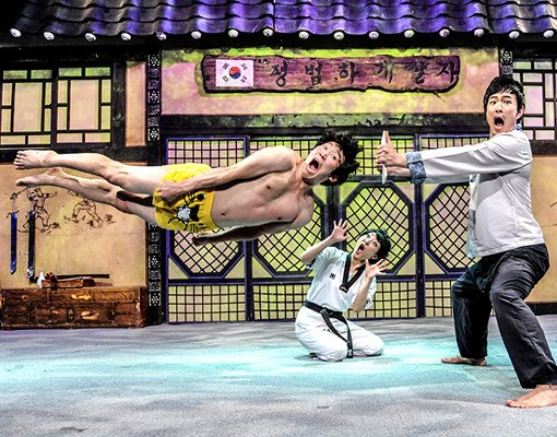 Jump! Comic Martial Arts Performance Discount Ticket