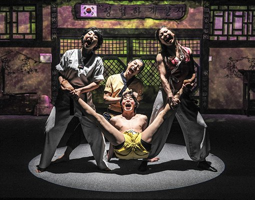 Jump! Comic Martial Arts Performance Discount Ticket_1