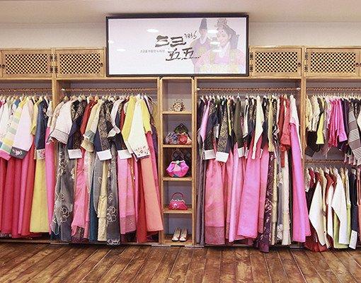 Hanbok Rental 20% Off Discount Coupon