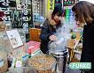 Korean cooking class + Market Tour (O-me Cooking Lab)_thumb_7