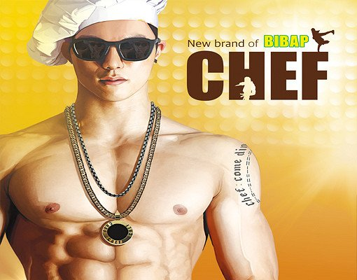 Musical Chef Show Discount Tickets