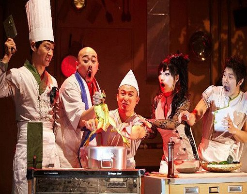 Musical Chef Show Discount Ticket (Bibap)