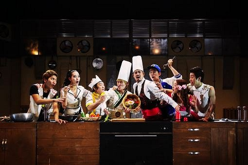 Musical Chef Show Discount Ticket (Bibap)_1