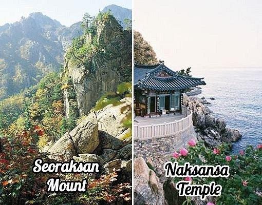 Mt.Seorak + Naksansa Temple Shuttle Bus Package_0