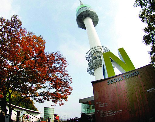 N Seoul Tower Observatory Discount Ticket