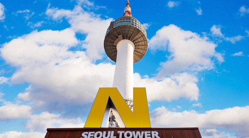 N Seoul Tower Observatory Discount Ticket_0