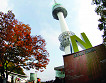N Seoul Tower Observatory Discount Ticket_thumb_0
