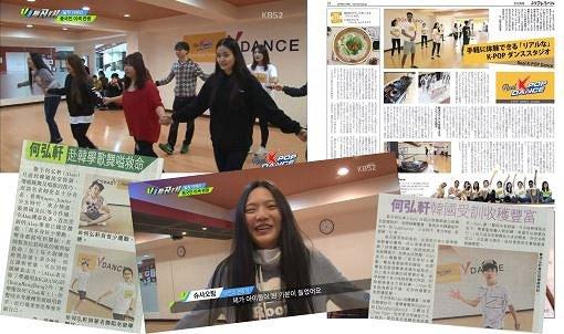 Real K-Pop Dance Class in Hongdae_12