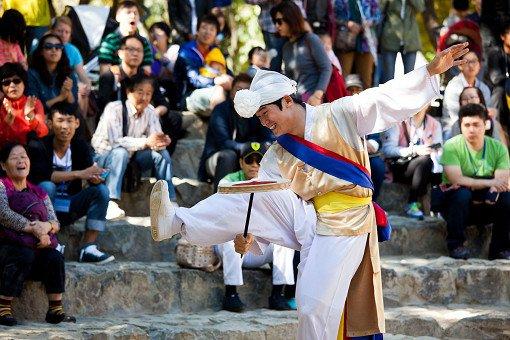 Korean Folk Village Discount Ticket_0