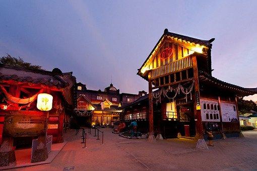 Korean Folk Village Discount Ticket_13