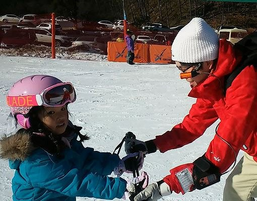 [Dec Only] Private Ski or Snowboard Lessons at Yongpyong Resort