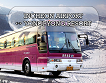 [Purple Bus] Incheon Airport to/from Yongpyong Resort Shuttle Bus_thumb_0