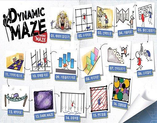 Insadong Dynamic Maze Discount Ticket_7