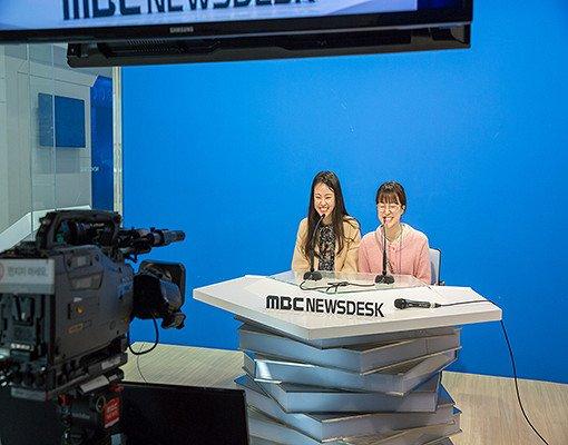 MBC World Discount Ticket_2