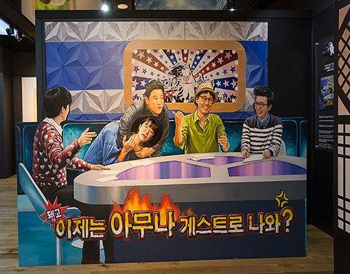 MBC World Discount Ticket_6