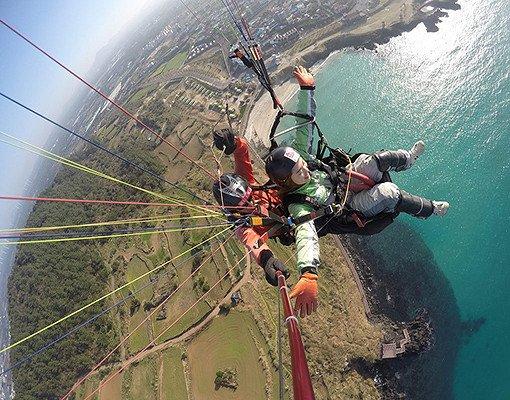 Jeju Paragliding