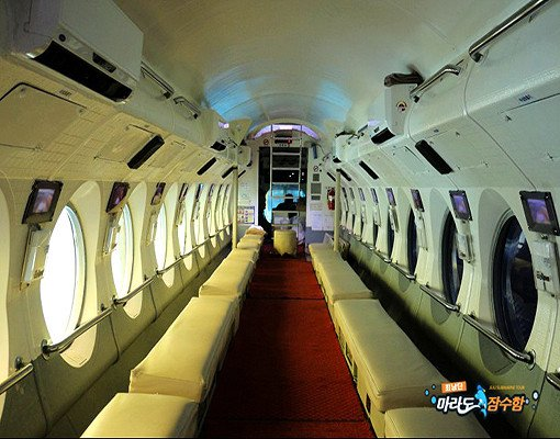 Jeju Marado Submarine Discount Ticket_4