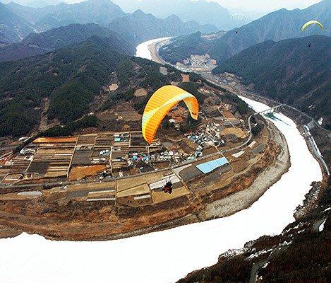 Danyang Paragliding Discount Ticket_2