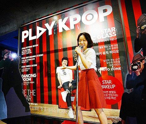 Jeju Play Kpop Discount Ticket