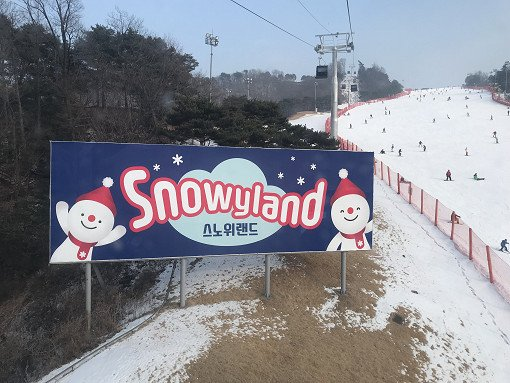 [Dec 15 - Feb 28] Vivaldi Park Snowy land (Snow sled) & Ski Resort Gondola Shuttle Bus Package_2