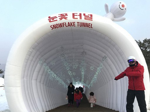 [Dec 15 - Feb 28] Vivaldi Park Snowy land (Snow sled) & Ski Resort Gondola Shuttle Bus Package_4