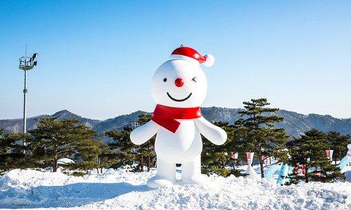 [Dec 15 - Feb 28] Vivaldi Park Snowy land (Snow sled) & Ski Resort Gondola Shuttle Bus Package_0