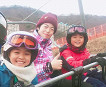 Half Day Ski Lesson Tour at Konjiam Resort_thumb_1