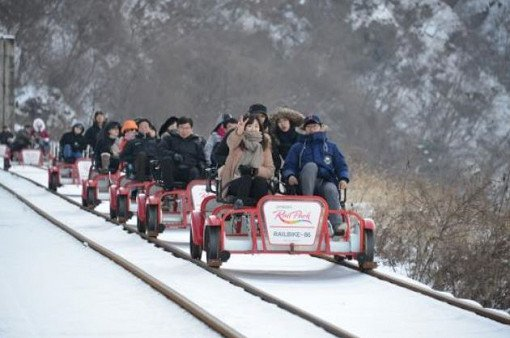 [Dec 7-Mar 24] Nami Island & Railbike & Garden of Morning Calm Shuttle Package_5