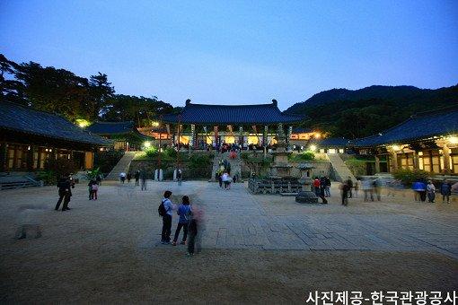 [Oct 25 - Nov 8] [From Busan] Autumn Foliage Mountain One Day Tour_8