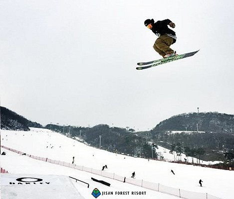 Winter Jisan Forest Ski Snowboard Lesson Shuttle Bus Package_1