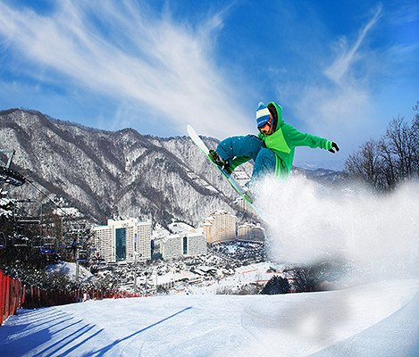 Winter Nami Island & Vivaldi Ski Resort Shuttle Bus Package_0