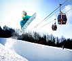 [Dec 1 - Feb 28] Nami Island & Vivaldi Ski Resort Shuttle Bus Package_thumb_2