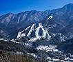 [Dec 10 - Feb 28] Bears Town Ski Snowboard Lesson Shuttle Bus Package_thumb_5
