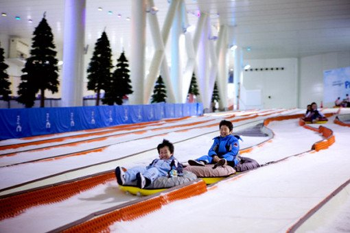 Woongjin Playdoci Snow Park & Water Park Discount Ticket_10