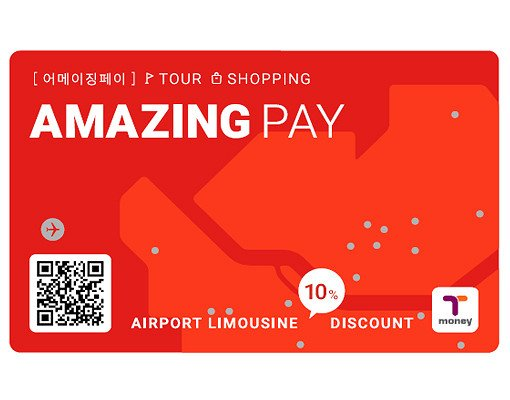Amazing Pay T-Money (Transportation) Card_0