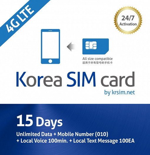 [KT Olleh] All-Included Sim Card - Unlimited LTE Data & Call & SMS (5/7/10/15/30 days)_4
